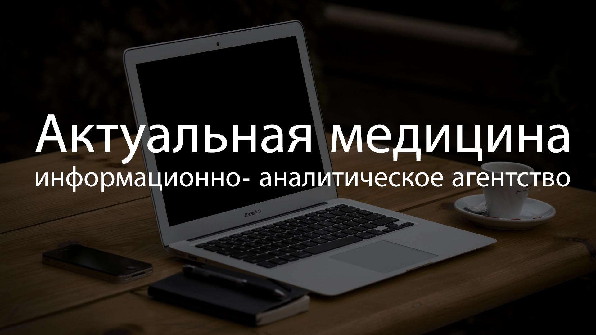 lektoriy-2-01-e1484405004245.jpg